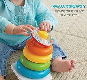 ulooie Lernspiel Spielzeug-Set für Jungen Mädchen Sicherheit Colorful Toys Tumbler Ringe gestapelt Schichten Tower