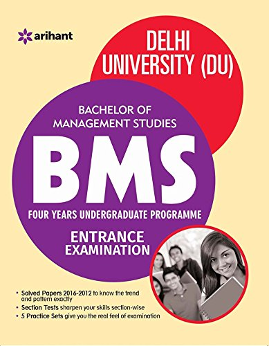 The Perfect Study Resource for - Delhi University (DU) BMS Entrance Test