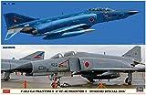"Hasegawa ha22441: 72F-4ej y RF-4E Phantom II hyakuri Especial 2016"" Combo Kit"