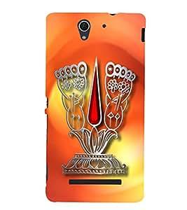 ifasho Designer Back Case Cover for Sony Xperia C3 Dual :: Sony Xperia C3 Dual D2502 (Balaji Faisalabad Pakistan Vishnu Ring)