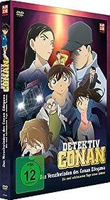 Detektiv Conan - Das Verschwinden des Conan Edogawa/Die zwei schlimmsten Tage seines Lebens [Limited Edition]