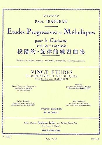 20-etudes-progressives-et-melodiques-assez-faciles-pour-la-clarinette-volume-1