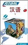 Le Chinois sans Peine - Tome 1 ; Enre...