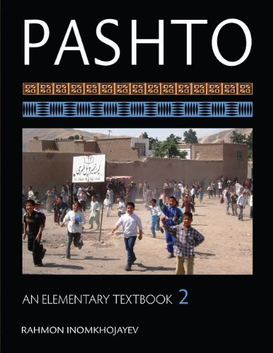 Pashto: An Elementary Textbook (Pashto Edition) by Rahmon Inomkhojayev (2011-10-19)