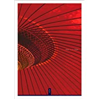 Kyoto Umbrella #009 : Art Photography Poster Kyoto Nara of The Zen (Japanese Edition)