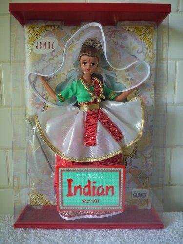 Jenny Puppen Welt Kore Indien Jenny