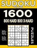 Sudoku Book 1,600 Puzzles, 800 Hard and 800 Extra Hard: Bargain Size Sudoku Puzzle Book With Two Levels of Difficulty To Improve Your Game: Volume 64 (Sudoku Book Series)