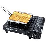 Brigth Spark® Camping Toaster, Edelstahl, faltbar 20x20cm 200g