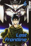 Last Frontline 06