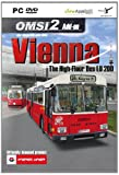 OMSI Vienna - The High-Floor Bus LU200 : OMSI 1/2 Add-on [import anglais]...