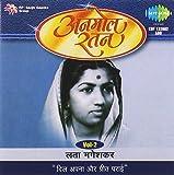 Lata - Dil Apna Aur Preet Paraye