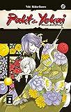 Pakt der Yokai 17: Natsume's Book of Friends