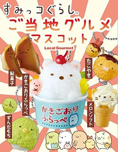 Sumikkogurashi Lokal Gourmet Re-Ment Mini-Überraschungsbox (überraschung-box)