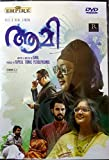 #3: AAMI -MALAYALAM DVD MOVIE