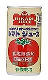 Leichte Kost Bio-Tomatensaft Salz ohne Zus?tze 190gX30 diese