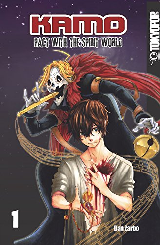 Kamo manga volume 1: Pact with the Spirit World (English Edition)