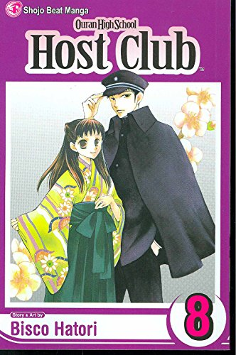 OURAN HS HOST CLUB GN VOL 08 (C: 1-0-0): Ouran High School Host Club v. 8