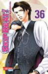 Skip Beat! 36: The show must go on!