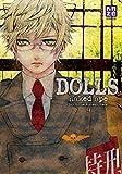Dolls T09