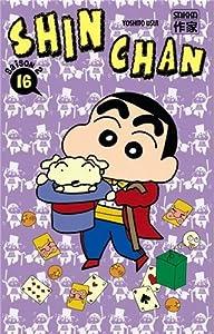 Shin Chan Saison 2 Tome 16
