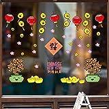 Etiqueta de la pared ZOZOSO Pegatinas de pared desmontables de Feliz Año Nuevo de doble cara Ventanas de vidrio y fondo de Windows Pegatinas decorativas
