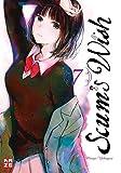 Scum's Wish 07