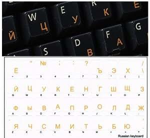 Sticker clavier Touches Autocollantes Clavier RUSSE Cyrillique- Transparentes