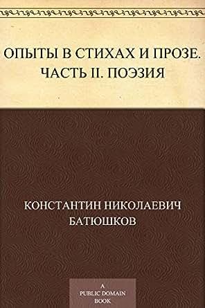 free Historia. Libro