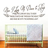 Now I Lay Me Down To Sleep - Nursery Wall Quote Decal Sticker (Medium) by Wondrous Wall Art