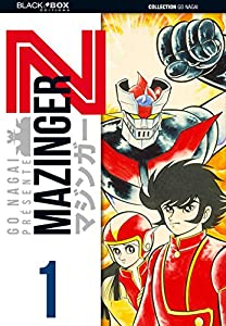 Mazinger Z Edition simple Tome 1