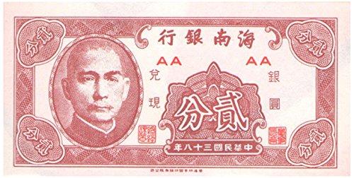 2-cents-1949-sun-yat-sen-cina-banconote-uniface-un-lato-stampa-condizione-di-unc