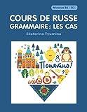 Cours de Russe - Grammaire: Les Cas: /Paniatna/ Declinaisons