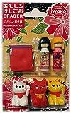 Ty UK Iwako Eraserz Kokeshi Doll and Lucky Cat Set - Ty UK Iwako Eraserz - Kokeshi Doll