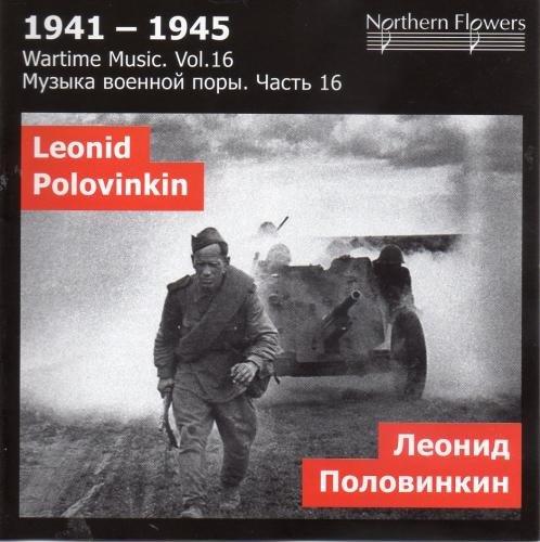 Polovinkin: Sinfonie Nr. 7 / Heroic-Ouvertüre / Soundtrack zu 'The Sunny Tribe' (Wartime Music Vol. 16)