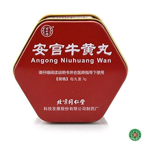 bei-jing-tong-ren-tang-an-gong-niu-huang-wan-3-gram-gold-foil-1-pill-box-fantattrading