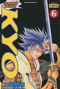 Samurai Deeper Kyo Edition simple Tome 6