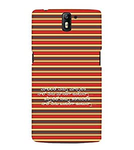 Vizagbeats Alone Myself Back Case Cover for ONEPLUSONE