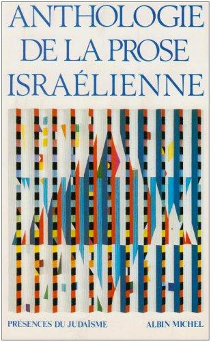 Anthologie de la prose israélienne