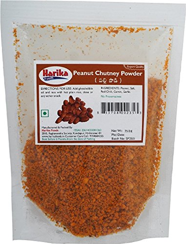 Harika Peanut Shenga / Ground Nut Chutney Powder (350 gm)