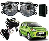 #10: Auto Pearl - Premium Quality Car Fog Lamp Lights with Wiring kit and Switch For - Maruti Suzuki Alto 800 2016 (Without Plastic Sash Cover)