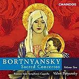 Bortnianski: Concertos Sacrés (Volume 2)