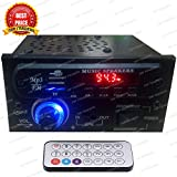 Trp Traders Stereo Audio Amplifier Mp3 P...