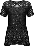 WearAll Plus Size Womens Lace Sequin Ladies Short Sleeve Peplum Frill Top - 14-28