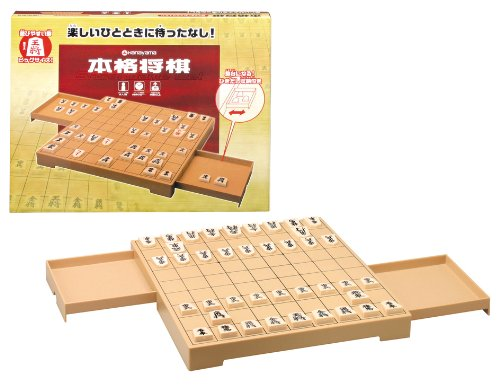 Authentic Shogi (japan import)