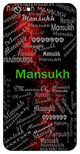 Mansukh (Pleasure Of Mind) Name & Sign Printed All over customize & Personalized!! Protective back cover for your Smart Phone : Lenovo S-820
