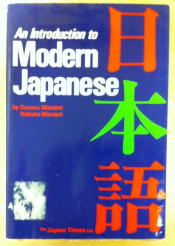Download PDF] An Introduction to Modern Japanese Full Epub by Osamu