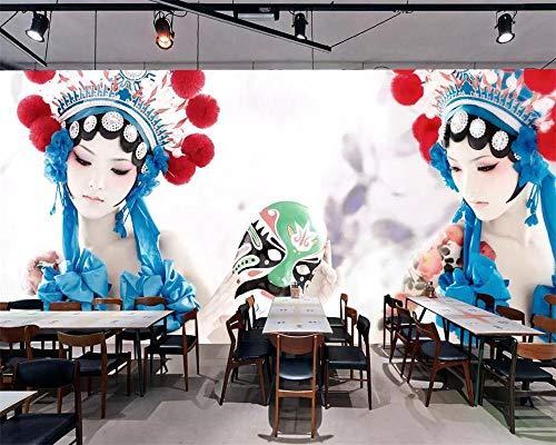 3D Wandbild Tapete Chinesischen Stil Drama Release Geist Kostüm Schönheit Hotel Restaurant Hintergrund Wandtapete
