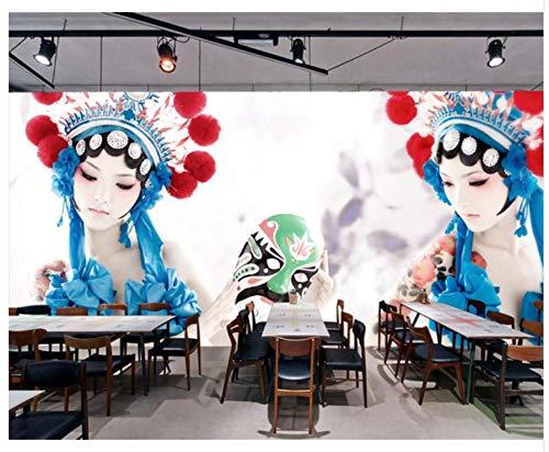 3D Tapete Wandgemälde Kundenspezifisches Tapeten-chinesisches Wind-Drama, das Schönheits-Kostüm-Hotel-Restaurant-Hintergrund entlastet Kleber senden 250x175cm (Kostüm Drama Tv)