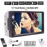 Doppel-DIN 7 Zoll kapazitive Touchscreen Auto-Multimedia-Player NO DVD / CD für alle Universal-2 din Autos in dash Auto-PC-System Radio Stereo Unterstützung FM USB-TF Bluetooth + Mikrofon + drahtlose Fernbedienung