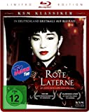 Rote Laterne - Raise The Red Lantern (KSM Klassiker inkl. Booklet) [Blu-ray] [Limited Edition]